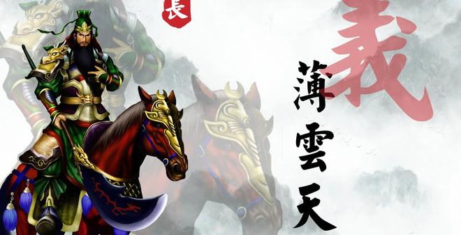 """Quan Vũ chưa từng """"được"""" cầm Thanh Long Yển Nguyệt đao?"""