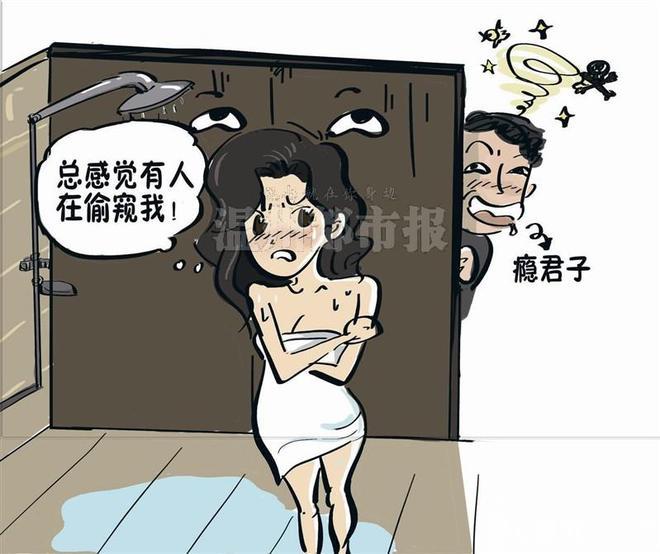 Cái kết đắng cho kẻ tống tiền chủ nhà trọ thích nhìn trộm gái trẻ - Ảnh 2.