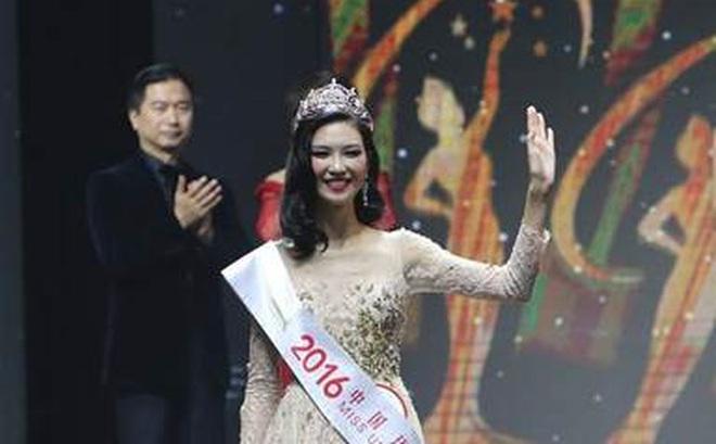Hoa hậu Hoàn vũ Trung Quốc không xấu tệ như đồn thổi