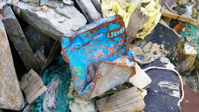 Lại phát hiện bãi rác thải nghi của Formosa đổ trái phép  - Ảnh 1.