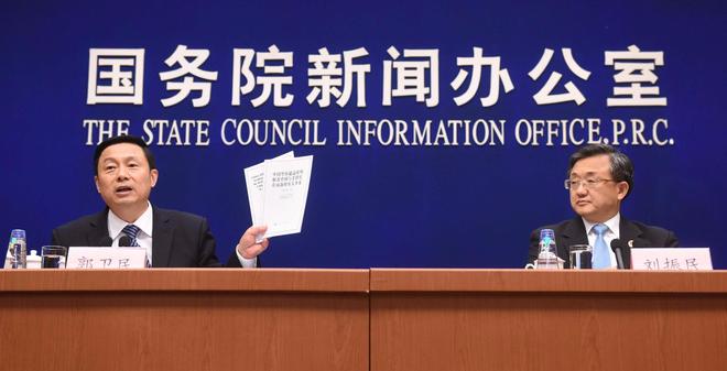 Thứ trưởng ngoại giao TQ đe dọa các nước chấp hành phán quyết PCA