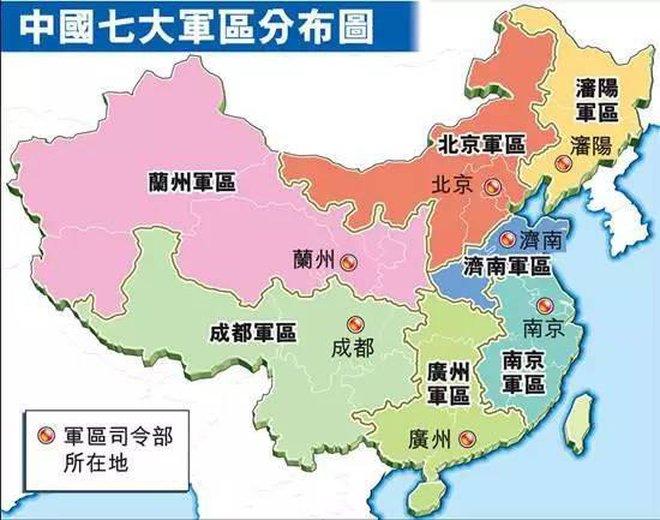 Chiến khu nào của Trung Quốc sẽ phụ trách hướng Biển Đông?