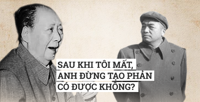 Bành Đức Hoài: Nguyên soái Trung Quốc đấu khẩu với Mao Trạch Đông