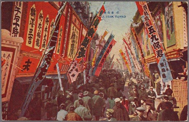 Chùm ảnh: Từ một làng chài nhỏ, Tokyo lột xác trở thành thủ đô hoa lệ bậc nhất thế giới - Ảnh 14.