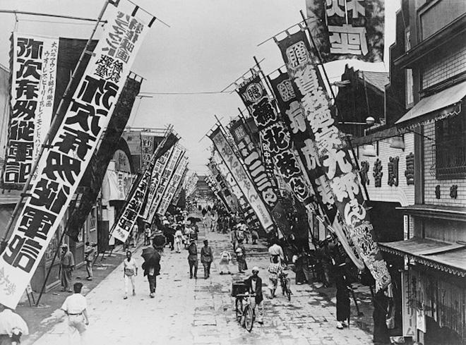 Chùm ảnh: Từ một làng chài nhỏ, Tokyo lột xác trở thành thủ đô hoa lệ bậc nhất thế giới - Ảnh 15.