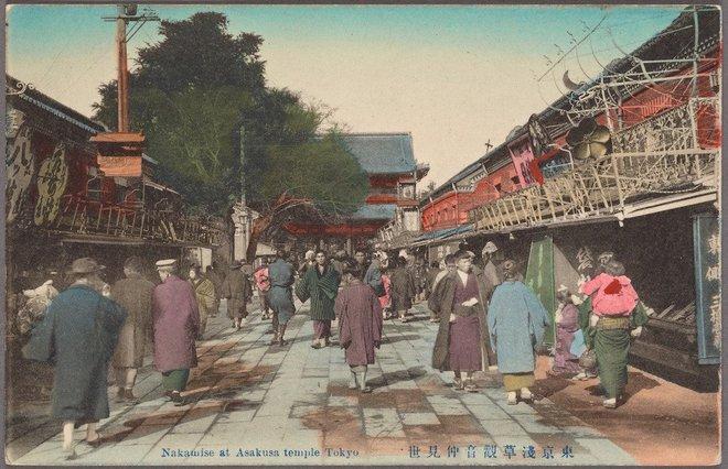 Chùm ảnh: Từ một làng chài nhỏ, Tokyo lột xác trở thành thủ đô hoa lệ bậc nhất thế giới - Ảnh 16.