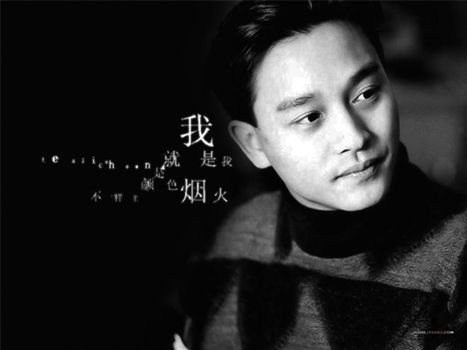 [Mỗi tuần một nhân vật] - Kỳ cuối: Trương Quốc Vinh đời người như giấc mộng - Ảnh 5.