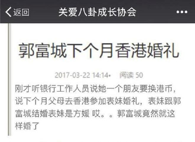 Sau 50 năm độc thân, Quách Phú Thành chuẩn bị lấy tình trẻ kém 23 tuổi? - Ảnh 2.