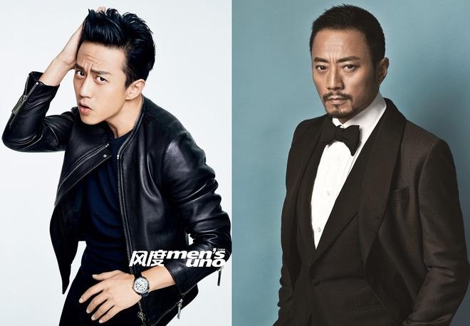 Phim mới của Trương Nghệ Mưu toàn sao khủng tham gia - Ảnh 3.