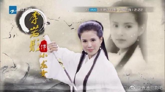 Bất ngờ với nhan sắc của Tiểu Long Nữ Lý Nhược Đồng sau 22 năm - Ảnh 5.