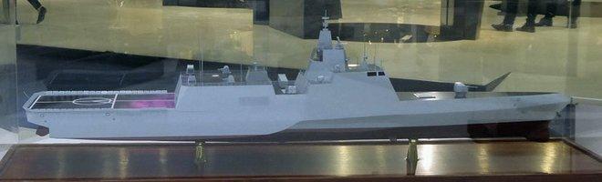 Trung Quốc giới thiệu khinh hạm 3 thân mới - Ảnh 1.