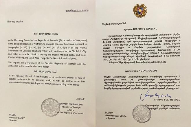 Ông Trần Đăng Tuấn làm Lãnh sự danh dự Cộng hoà Armenia tại Việt Nam - Ảnh 2.