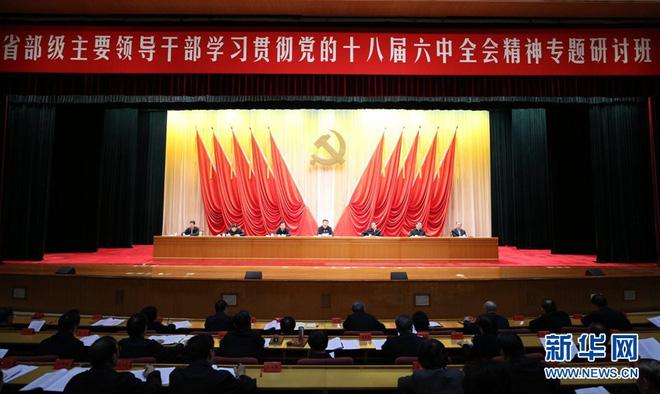 Nguyên lão thân cận Chu Ân Lai, Đặng Tiểu Bình lộ diện: Tín hiệu lớn với Tập Cận Bình - Ảnh 3.