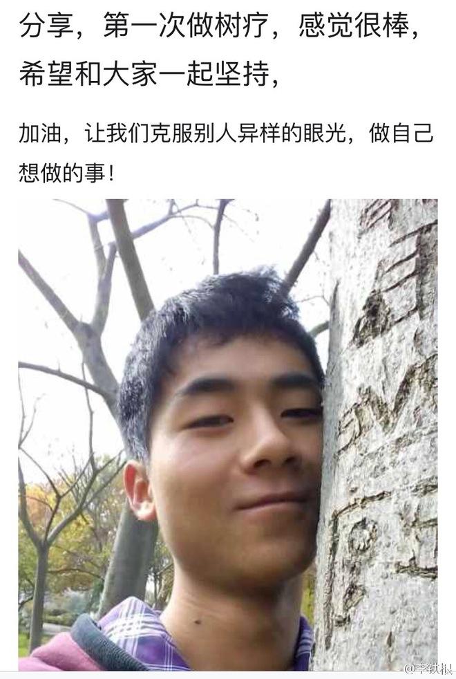 Chữa bệnh bằng cây xanh: Một trào lưu dưỡng sinh mới đang nở rộ ở Trung Quốc - Ảnh 9.