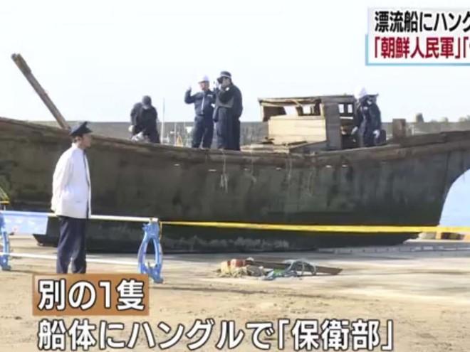 Báo Nhật: Những con tàu ma Triều Tiên mang trên mình nhiệm vụ vô cùng nguy hiểm - Ảnh 1.
