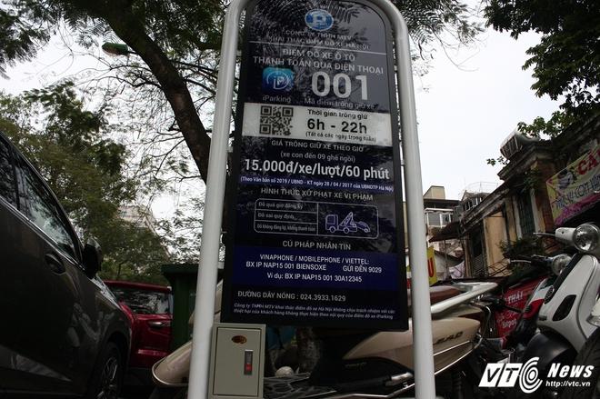 Ảnh: Tài xế sử dụng công nghệ đỗ xe thông minh tại Hà Nội thế nào? - Ảnh 4.