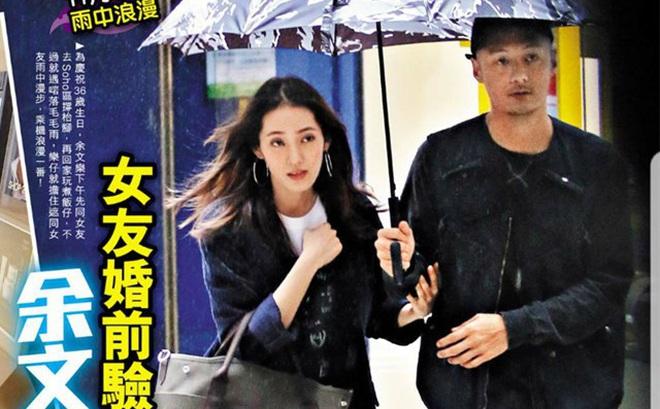 """Tài tử """"Vô Gian Đạo 3"""" bất ngờ thông báo kết hôn với thiên kim tiểu thư Hồng Kông"""