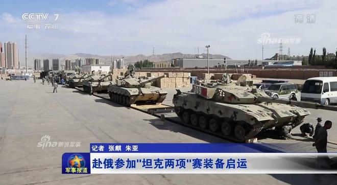 Hồi hộp chờ đợi cuộc đối đầu trực tiếp giữa xe tăng T-90 và Type 96 - Ảnh 1.