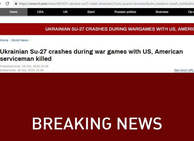 Tiêm kích Su-27 Ukraine vừa rơi khi không chiến với F-15, phi công Mỹ thiệt mạng - Ảnh 3.