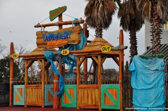 Expoland: Từ công viên hàng đầu Nhật Bản bỗng hóa nơi hoang phế không một bóng người sau tai nạn đáng sợ của nữ du khách - Ảnh 8.