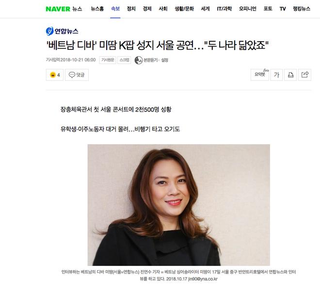 Báo Hàn đưa tin về Concert First Love của Mỹ Tâm: Diva Việt Nam hát trên thánh địa Kpop - Seoul - Ảnh 2.
