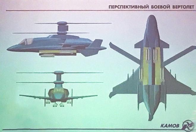 Lộ diện trực thăng có tốc độ 700 km/h của Nga - Ảnh 2.