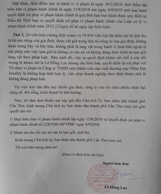Tiệm vàng Thảo Lực gửi đơn dài 4 trang khiếu nại việc bị khám nhà, yêu cầu trả lại 20 viên kim cương - Ảnh 3.