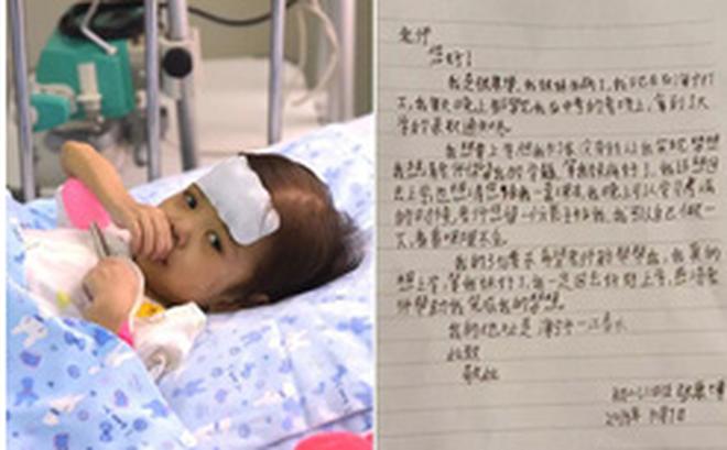Trào nước mắt trước bức thư anh trai bé nhỏ bỏ học đi làm thuê để kiếm tiền chữa bệnh cho em gái