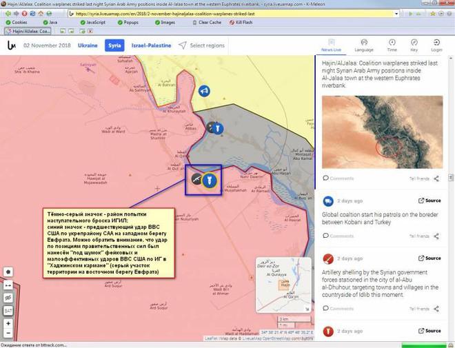 Mỹ tìm thấy kẽ hở để qua mặt tên lửa S-300: Syria-Nga đau đầu bố trí phòng không? - Ảnh 1.