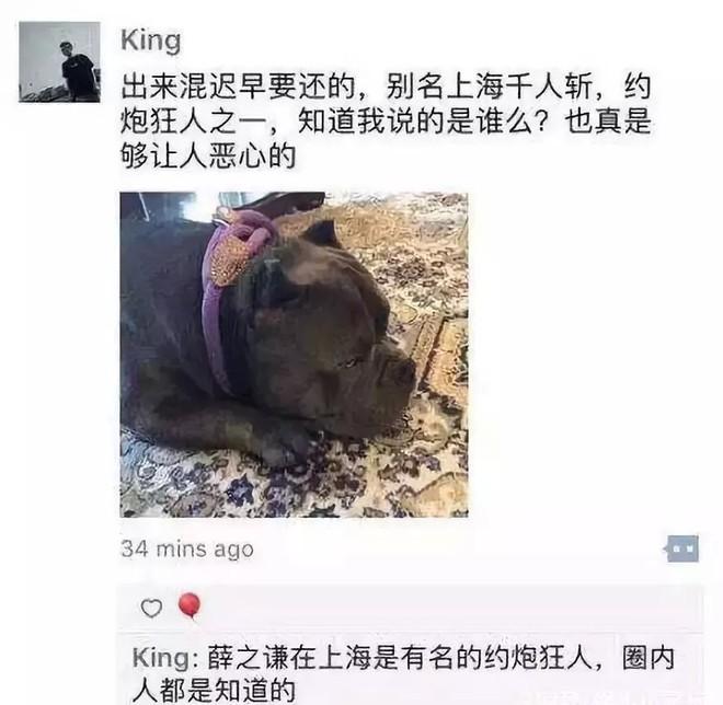 Cậu ấm có thân phận bí ẩn nhất Trung Quốc sở hữu đội bóng rổ 7 nghìn tỷ đồng - Ảnh 5.