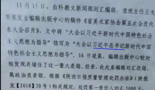 Viết thêm ba chữ vào tư tưởng của ông Tập Cận Bình, hai nhà báo bị phạt nặng - Ảnh 1.