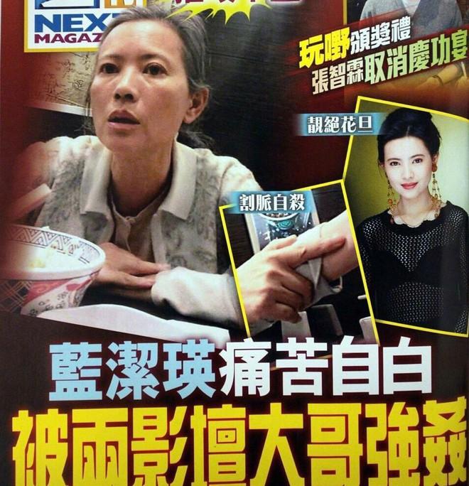 Lam Khiết Anh - Lưu Gia Linh: Học chung lớp, cùng chịu bi kịch bị làm nhục nhưng kẻ thành Nhất tỷ Cbiz, người cô độc chết thảm - Ảnh 16.