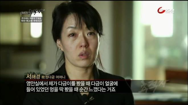Chuyến dã ngoại hóa thảm kịch của nữ sinh Busan: Nghi bị 4 bạn học bạo hành chết, nghi phạm hiện vẫn đang sống tốt - Ảnh 4.