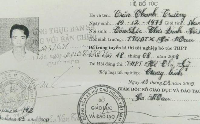 Miền Tây: Trưởng công an xã bị kỷ luật vì xài bằng giả
