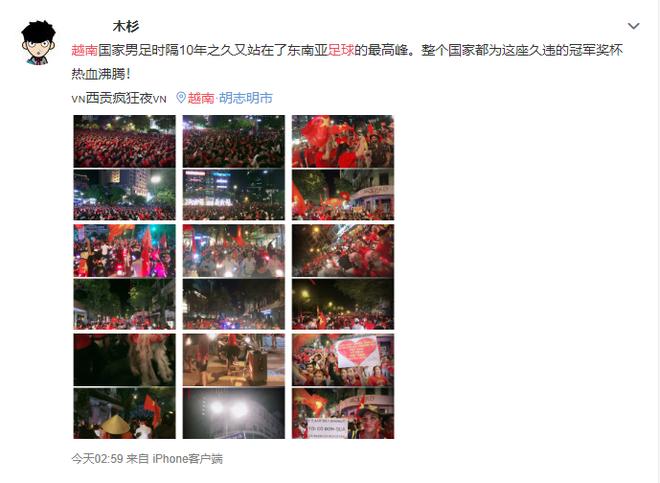 Báo chí, cộng đồng mạng Trung Quốc thêm một lần sốc trước màn đi bão của CĐV Việt Nam - Ảnh 5.