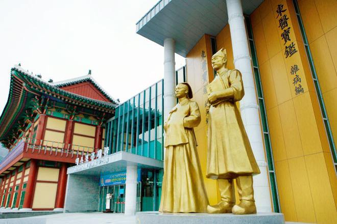 Khám phá Sancheong, vùng đất quê hương của HLV Park Hang-seo - Ảnh 11.