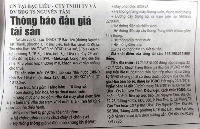 Cao ốc của PVC thời Trịnh Xuân Thanh rao bán lần thứ 7, giá lỗ trăm tỉ - Ảnh 7.