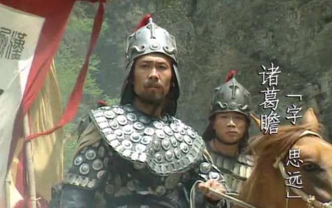 Không phải Lưu Thiện, đây mới thực sự là tội đồ khiến nhà Thục Hán sớm diệt vong - Ảnh 5.