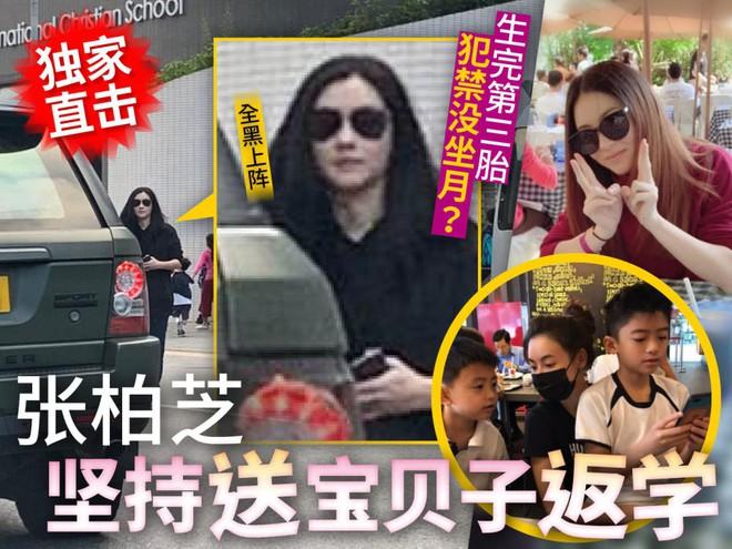 Trương Bá Chi mặt tròn trịa, lần đầu xuất hiện công khai sau nghi vấn bí mật sinh con lần thứ 3 cho bạn trai kém 6 tuổi - Ảnh 2.