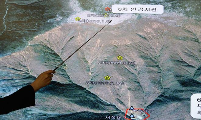 Trung Quốc lập trạm theo dõi Triều Tiên thử hạt nhân - Ảnh 1.
