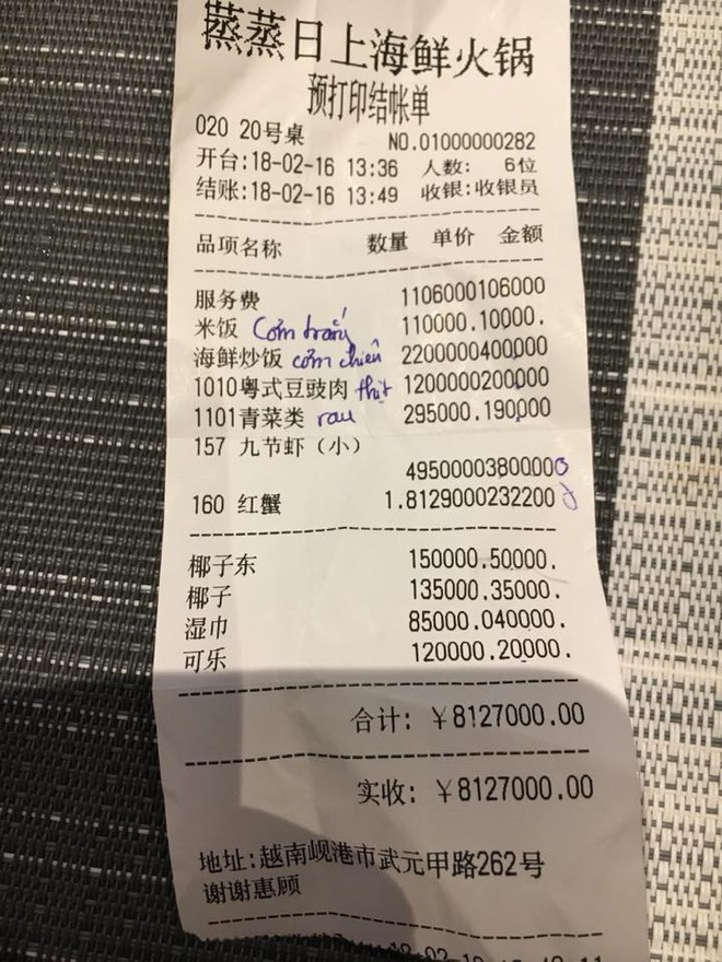 Khách tố nhà hàng ở Đà Nẵng chặt chém, đưa hóa đơn hoàn toàn chữ Trung Quốc - Ảnh 3.