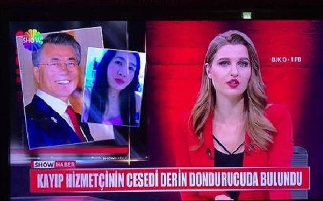 Tổng thống Moon Jae-in bị nhầm là nghi phạm giết người ở Thổ Nhĩ Kỳ
