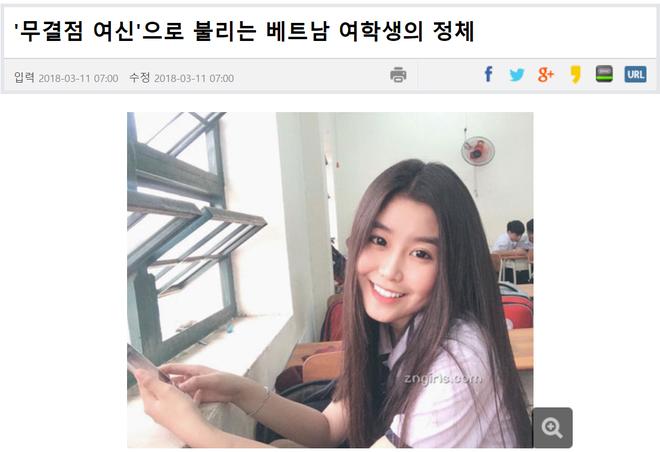 Nữ sinh Sài Gòn 17 tuổi nổi tiếng, được báo Hàn Quốc khen ngợi là ai? - Ảnh 1.