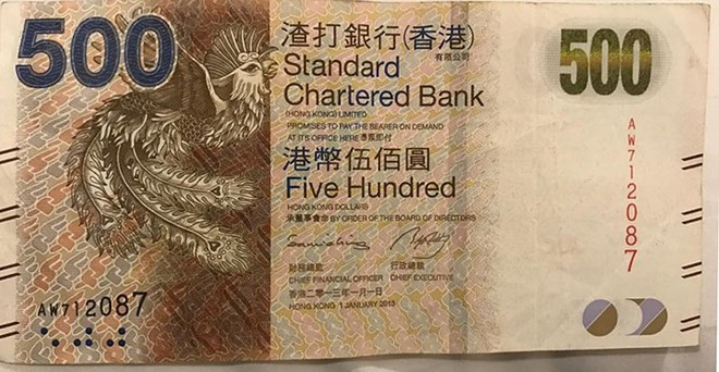 Điều thú vị về đồng tiền của Hongkong du khách nên biết - Ảnh 12.