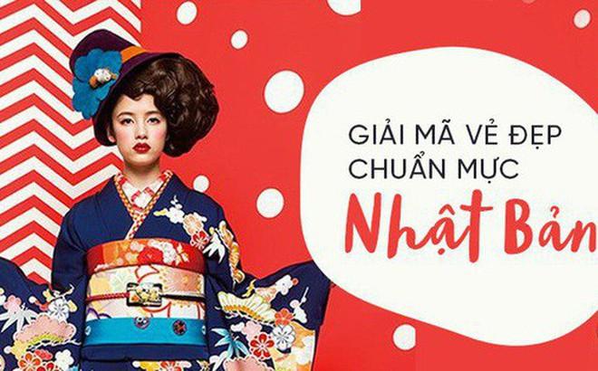 Người Nhật Bản tự tin nhất thế giới về ngoại hình, vậy tiêu chuẩn vẻ đẹp ở đất nước này như thế nào?