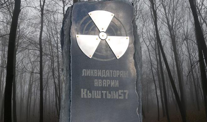 Thảm họa hạt nhân tồi tệ thứ 2 Liên Xô: CIA rõ như ban ngày nhưng không hé môi - vì sao? - Ảnh 6.