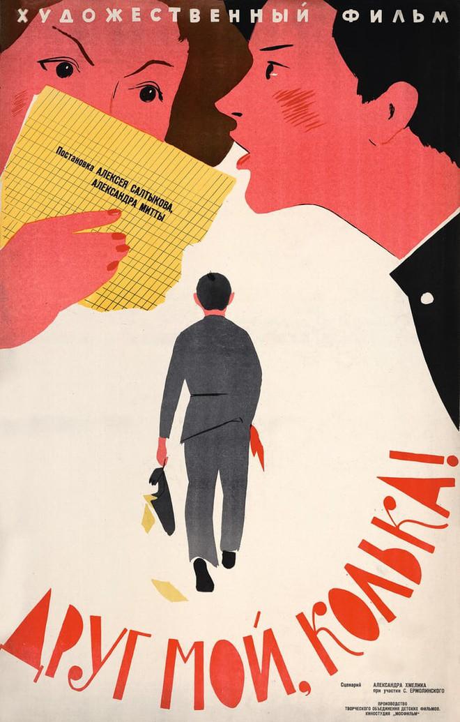 Ký ức hoàng kim: Nhớ về những bộ phim lừng lẫy một thời của Liên Xô chỉ thế hệ 6X biết - Ảnh 3.