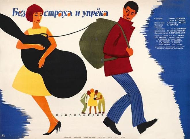Ký ức hoàng kim: Nhớ về những bộ phim lừng lẫy một thời của Liên Xô chỉ thế hệ 6X biết - Ảnh 4.