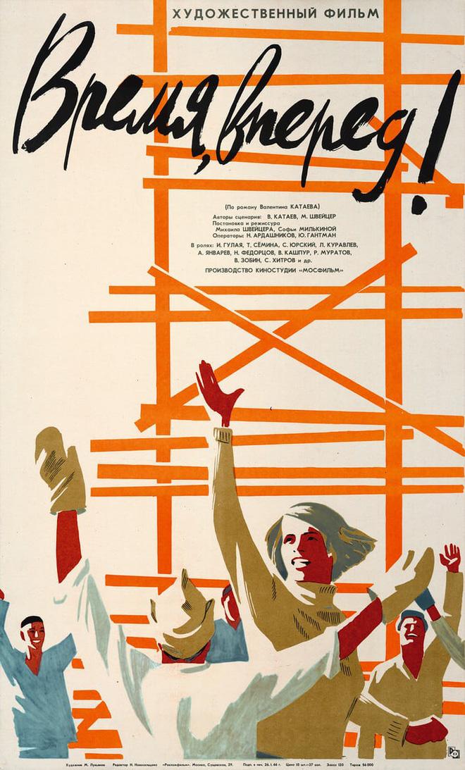 Ký ức hoàng kim: Nhớ về những bộ phim lừng lẫy một thời của Liên Xô chỉ thế hệ 6X biết - Ảnh 11.