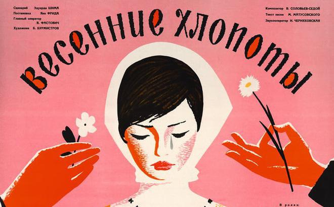 """Ký ức hoàng kim: Nhớ về những bộ phim """"lừng lẫy một thời"""" của Liên Xô chỉ thế hệ 6X biết"""
